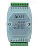 DAM-3058R特价390元阿尔泰科技8路模拟量输入模块