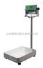 1000公斤上海英展电子称