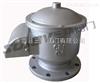 不锈钢全天候呼吸阀GFQ-01