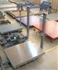 600kg上海英展电子称价格