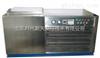 CDR-2混凝土快速冻融试验系统