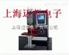 SWD-2118高频逆变点焊机SWD2118
