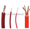 天康YGCF46电缆YGCF46R电缆YGCF46P电缆-现货供应