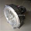 2QB 310-SAH16雾化干燥专用高压风机-漩涡式气泵-旋涡鼓风机批发