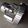 2QB 510-SAA21单相漩涡风机-单相220V旋涡气泵