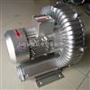 2QB 610-SAH16单相高压气泵-漩涡单相高压气泵