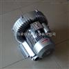 2QB230-SAA11单相220V高压鼓风机