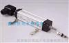 山东省WXZ位移传感器的标准行程