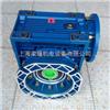 PCRV071/063PCRV涡轮蜗杆减速机