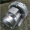 2QB710-SAH16洗瓶机吹干专用高压风机