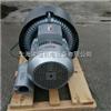 2QB730-SAH16烟气吸吹专用高压风机
