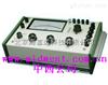 M402102双臂电桥校验标准器(检定:0.05%以下各级双桥整体 0.01级) 型号:SD21/ZY4