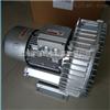 2QB610-SAH26吸锯末专用中压鼓风机
