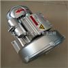 2QB710-SAA11高压鼓风机、漩涡气泵