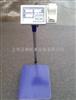 200公斤微型带打印台秤优惠价/150kg电子台秤厂家安装