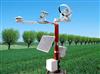 ST-TF太阳辐射记录仪(太阳辐射综合观测站)