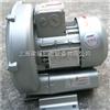 2QB310-SAA110.75KW高压鼓风机选型参数