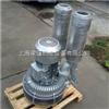 2QB820-SHH27食品机械设备专用高压风机批发