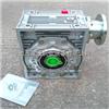 RV130工业设备专用中研紫光RV130蜗杆减速机