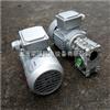 NMRV130三凯涡轮蜗杆减机现货