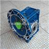RV063三凯NMRV铝合金减速机