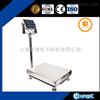 防爆台秤TCS-EX-3100-100kg上海防爆电子台秤报价