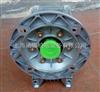 NMRW030紫光涡轮减速机/清华紫光减速机厂家现货