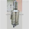TH48SYZL-2(WLY)中西斷水自控蒸餾水器(10L)庫號:M364188