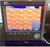 XSR90-08V0广州汉川供应无纸记录仪