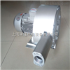 2QB720-SHH475.5KW高压鼓风机