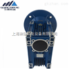NMRV063三凯NMRV涡轮蜗杆减速机,三凯减速机工厂报价
