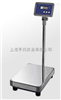 TCS-HT-A150公斤不锈钢电子台秤