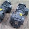 SC47清华紫光SC硬齿面减速机报价/SC斜齿轮-涡轮减速机厂家