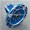 NMRV075NMRV075型蜗轮蜗杆减速机/三凯铝合金减速机报价