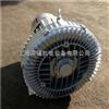 2QB610-SAH26吹膜机风机现货