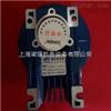 RV063三凯涡轮蜗杆减速机,铝合金RV齿轮减速机