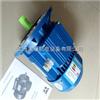 MS100L1-4ZIK清华紫光马达