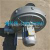 HK-8005台湾宏丰鼓风机丨0.4kw宏丰鼓风机价格
