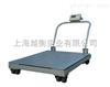 平板移动带轮子电子地磅1000公斤