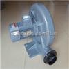 CX-150A供应台湾全风CX透浦式鼓风机-厂家