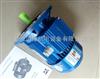YS8014YS8014-0.55KW-中研紫光电机-铝合金材质