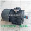 AEEFSE-112M中国台湾富田电机-中国台湾富田(FUKUTA)电机