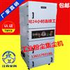 YX-150A滤筒式粉尘集尘机 防爆粉尘吸尘器 粉尘防爆除尘机脉冲吸尘器