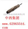 红外温度传感器(器材) 型号:HB36-HBIR-1816