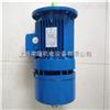 BMA90S2(1.5KW)台州清华紫光三相异步制动电机-BMA90S2带刹车马达