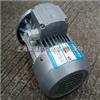 MS90L-4(1.5KW)清华紫光电机-中研技术制造