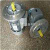 MS7124(0.37KW)机械设备紫光电机-MS7124