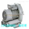 DG-200-16(0.4KW)DG-200-16-中国台湾DARGANG达刚高压鼓风机