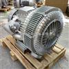 2QB 840-SGH37高压风机-清洗干燥设备高压鼓风机厂家
