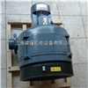 HTB100-102HTB100-102-0.75KW透浦式多段鼓风机